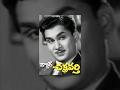 Dr. Chakravarthy Full Length Telugu Movie | ANR, Mahanati Savitri, Sowcar Janaki - TeluguOne