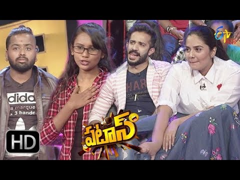 Patas | 17th January 2018 | Full Episode 664 | ETV Plus