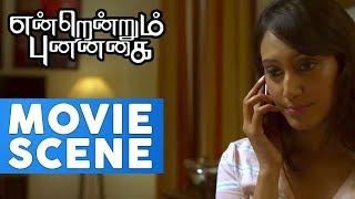 Endrendrum Punnagai - Super Comedy | Jiiva | Trisha Krishnan