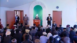 Freitagsansprache 9. Oktober 2015 - Islam Ahmadiyya