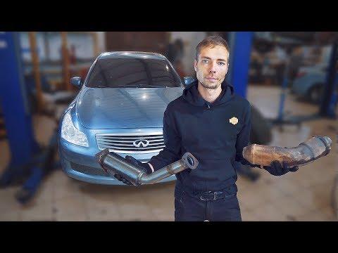 Ставим пламегаситель вместо катализатора на Infiniti G35 | АвтоГлавСнаб
