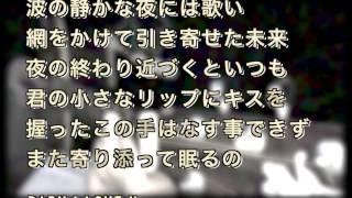 ベイビー アイ ラブ ユー 歌詞ビデオ シェネル tee cream カバー baby i love you  lyric video cover che