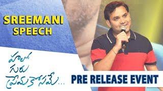 Lyricist Sreemani Speech Hello Guru Prema Kosame Pre Release Event Ram Pothineni, Anupama