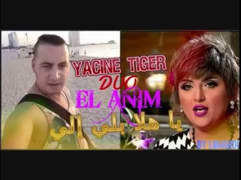 yacine tigre duo el anim 2016 foor by salimnet