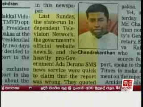 News report compromises integrity of newspaper: Ada Derana tells Sunday Times