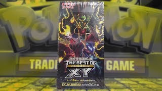 Opening a Best Of XY Japanese Booster Box of Pokemon Cards!