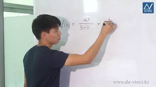 6 класс 28 урок Функция