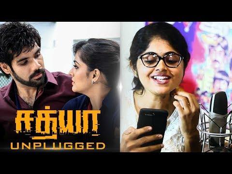 Yavvana - Unplugged with Music Director Simon King | Sathya | Sibi Sathyaraj, Remya Nambeesan