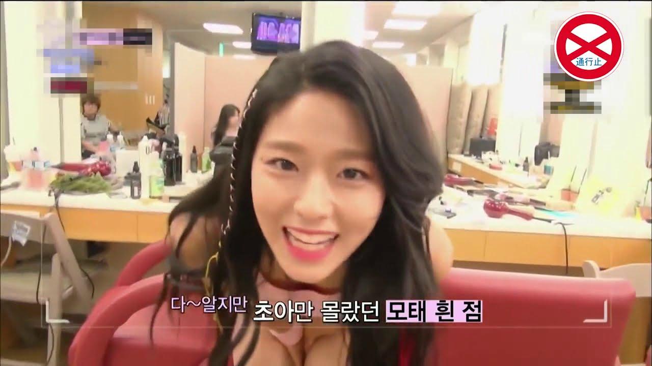 Very sexy korean beauty SEOHYUN AOA