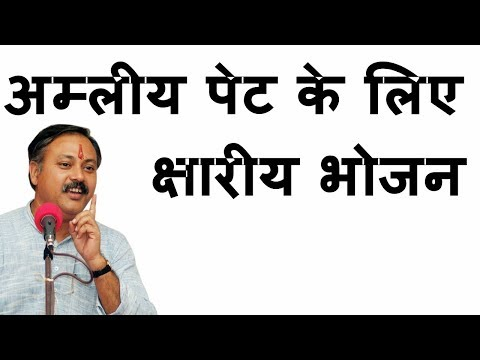 Rajiv Dixit on alkaline food for acidic stomach | Health 8