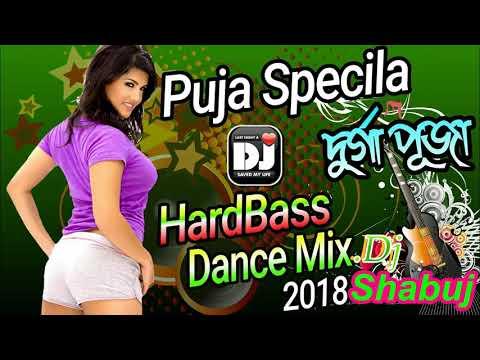 Kaise Bani Kaise Bani Jbl Dancel Mix Dj Shabuj Dj Srs Media