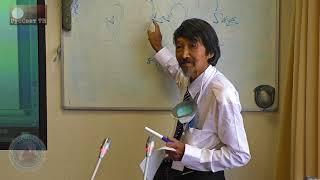 Смотреть видео Чихару Сано.