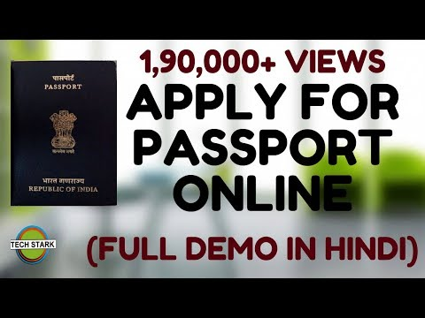 How to apply for Passport online in India 2016- 2017 (LATEST)