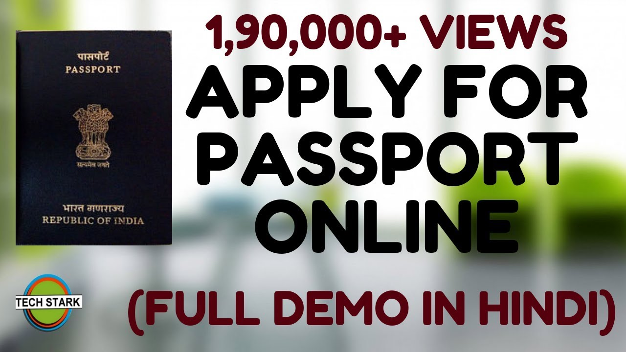 How To Apply For Passport Online In India 2016 2017 (latest)