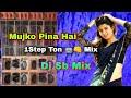 Mujhko Peena Hai Peene Do -1Step Tone Wait Long Humming Bass Mix-2020--Dj SB Mix-2020