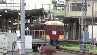 近鉄15200系15204編成+15206編成団体貸切列車発車