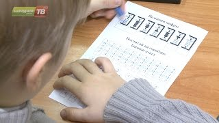 Японская методика обучения счёту