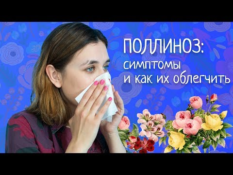 Что делать при сильной аллергии в домашних условиях