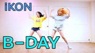 iKON - 벌떼 (B-DAY) 아이콘 cover dance WAVEYA 웨이브야
