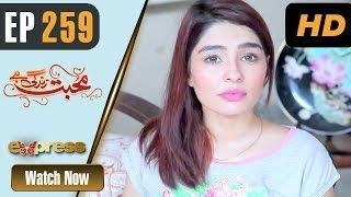 Pakistani Drama | Mohabbat Zindagi Hai - Episode 259 | Express TV Dramas | Madiha