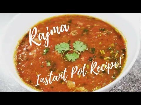 One Pot Instant Pot Recipe (BEGINNERS)- Rajma (Kidney Beans In Gravy) Vegan Option Below