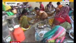 Kavi Sammelan At Hivre Bazar -Ahmednagar