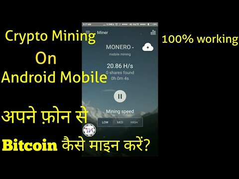 How to mine bitcoin on android mobile 2017 working with proof how to mine bitcoin on android mobile 2017 working with proof ccuart Choice Image