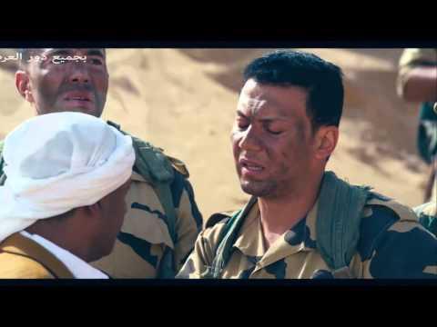 Asad Sina' Film (Official Promo) - Lion Of Sinai | البرومو الرسمي ل  فيلم أسد سيناء 2016