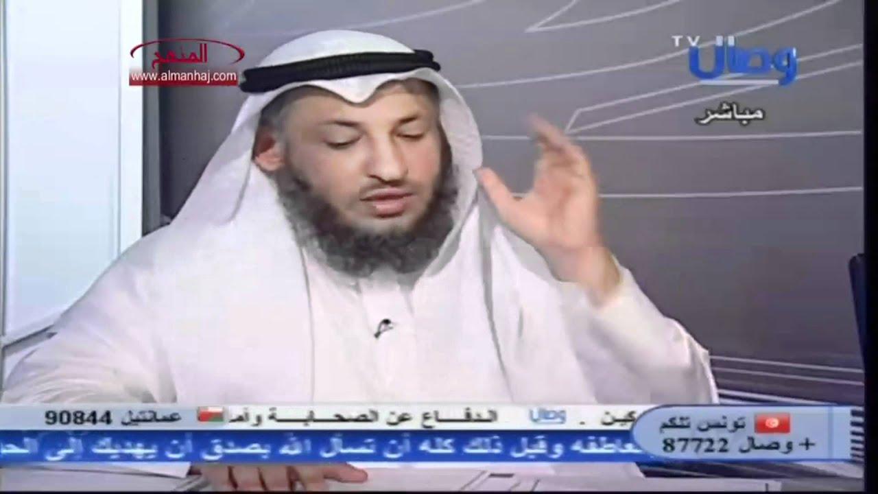 c371ef621 الخارطة الشيعية فيالسودان: