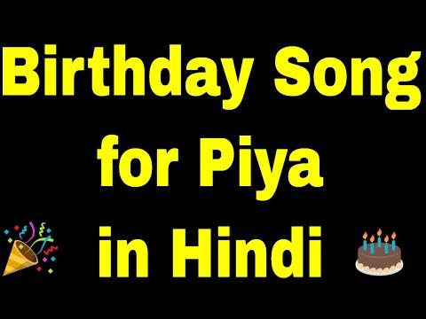 birthday-song-for-piya---happy-birthday-song-for-piya