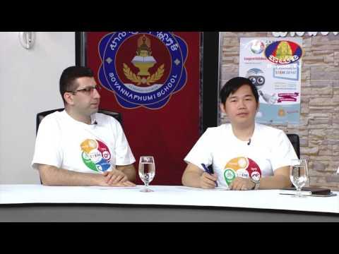 Cambodia STEM Festival   General Knowledge Bayon TV 05 05 2016   1