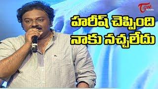 Director vv vinayak speech || dj duvvada jagannadham trailer launch
