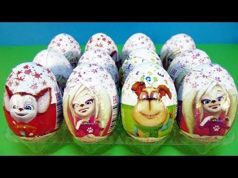 Собираем коллекцию #3! Шоколадные сюрпризы Барбоскины. Игрушки. Мультик. Unboxing kinder surprise