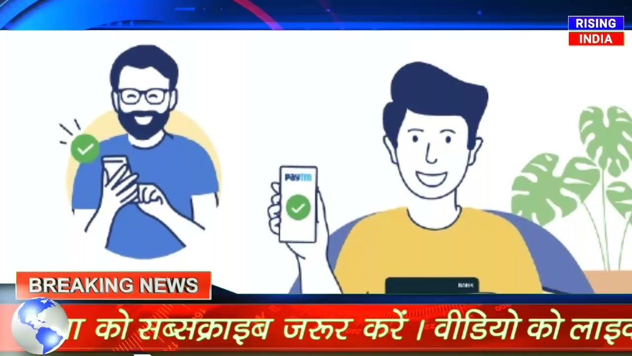 Today Breaking News ! आज 15 जून 2021 की सभी खबरे, India Latest News, Modi, देशभर की टॉप न्यूज़