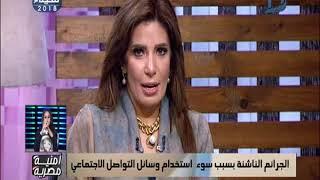 اللواء محمود الرشيدى: يروى قصص كوارث جرائم