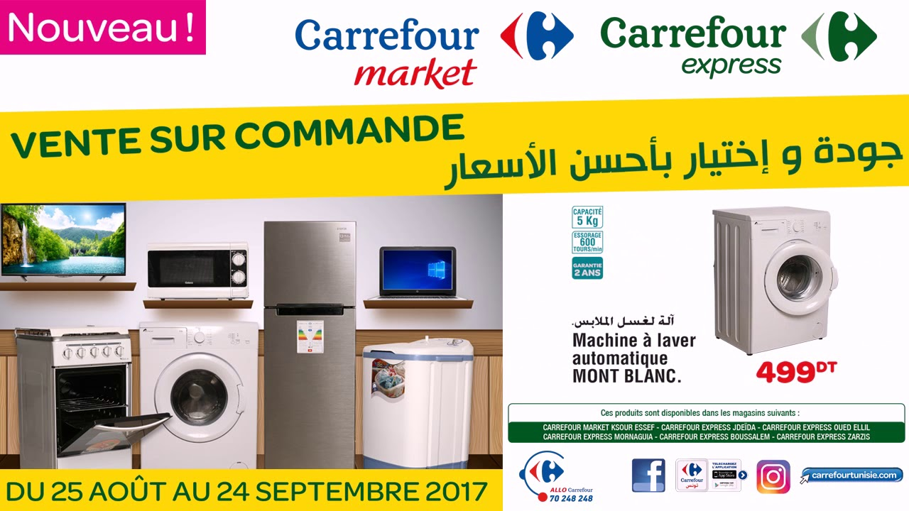 Vente Sur Commande A Carrefour Youtube