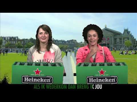Heineken Experience in Amsterdam - Karaoke
