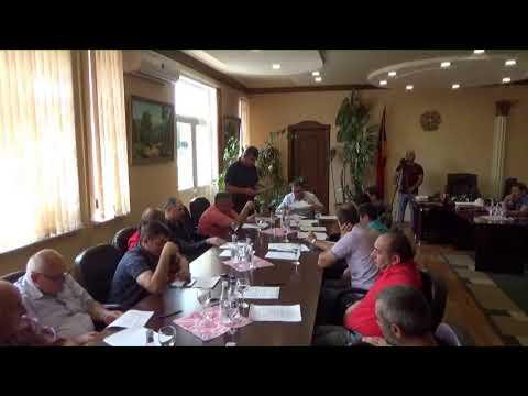 09.07.2019թ. Ստեփանավան համայնքի ավագանու նիստ