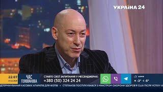 Фото Гордон о своем интервью с Александром Швецом и о своих планах на интервью