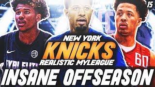 CRAZIEST OFFSEASON EVER! #1 OVERALL PICK?! | NBA 2K20 NEW YORK KNICKS MYLEAGUE #15