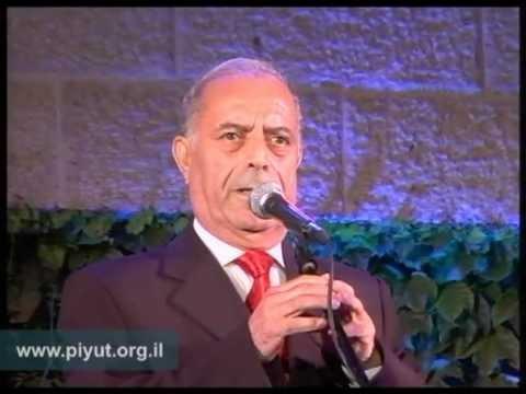 יראים שלחוני - אהרן עמרם   Yere'im Shelahuni - Aharon Amram