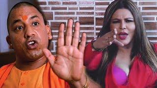Rakhi Sawant Lashes Out At UP CM Yogi Adityanath