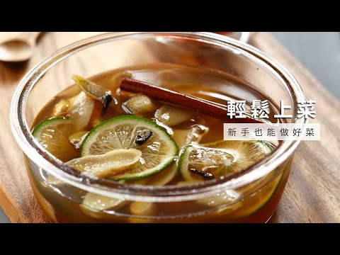 【醃漬】蜂蜜生薑檸檬茶,手腳冰冷去寒好幫手!