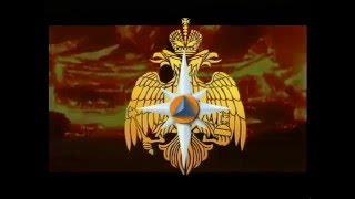 МЧС летит на помощь (фильм 1: На страже спасения) (2011)