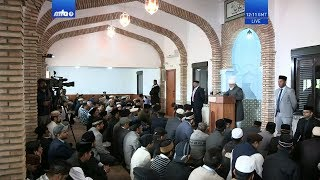 Pashto Translation: Friday Sermon 13 April 2018