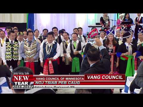 VANG COUNCIL OF MN 2017 NEW YEAR OPENING