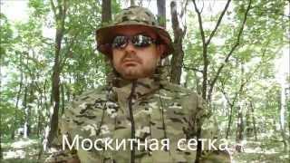 Костюм «Тактика-2» в расцветке «Multicam» - обзор камуфляжа от Камуфляж ру(, 2015-06-18T11:54:57.000Z)