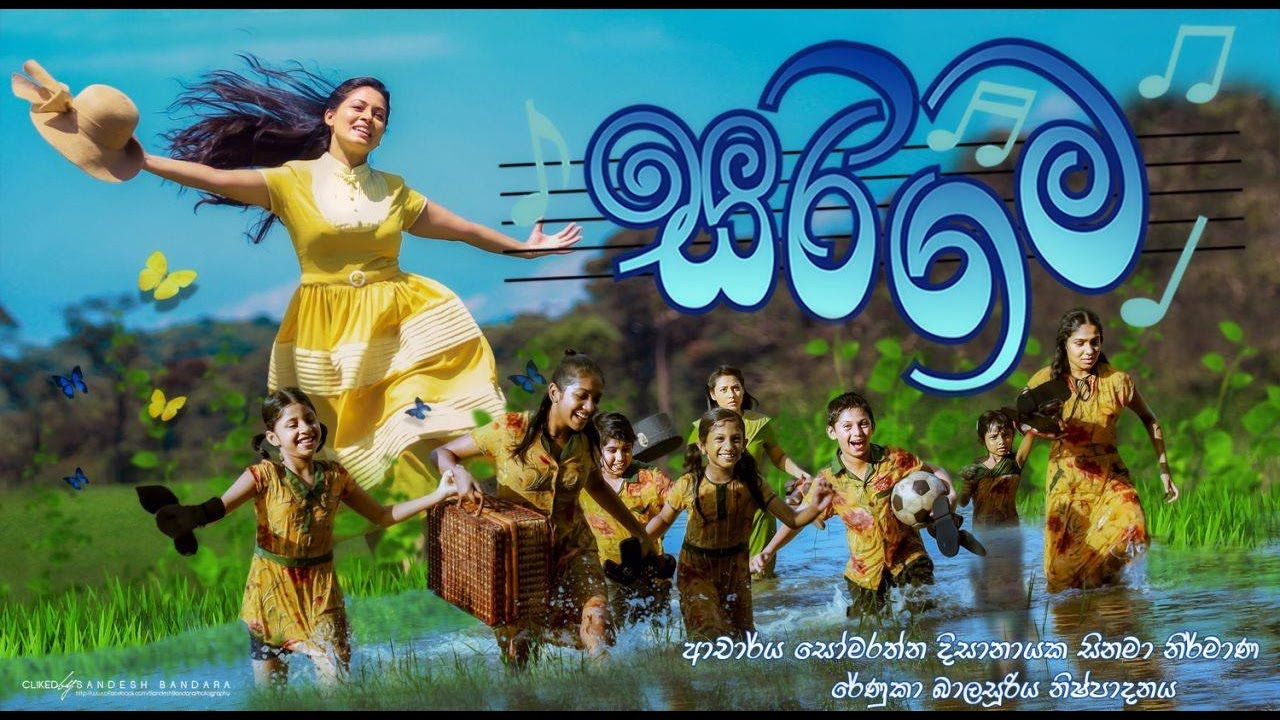 Sarigama - Sinhala Full Movie