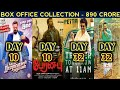 Box Office Collection Of Vantha Rajavathaan Varuven,Peranbu,Petta & Viswasam | 11th Feb 2019