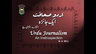 IMC, MANUU_Urdu Sahafat : Ek Jaiza_M.A. JMC_1st Year